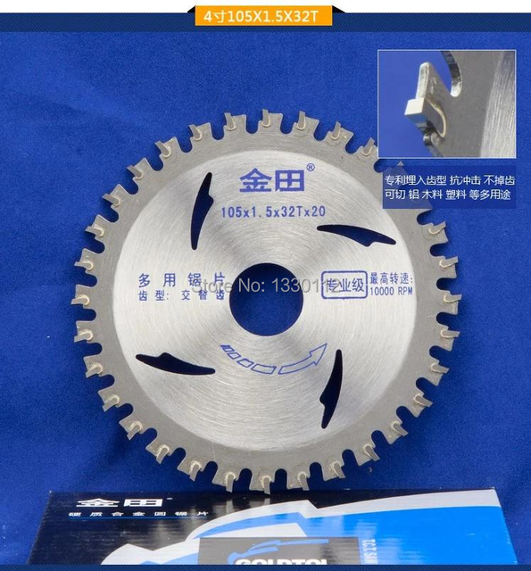 """1pc 4"""" 32T or 105mm diameter 32 teeth TCT aluminum cutting saw blade disc with other diameter for sale"""