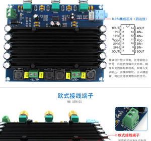 Image 4 - TPA3116 150W X2 2.0 Dual Channel Stereo Hifi Digitale Audio Versterker Board TPA3116D2 Dc 12V 24V auto