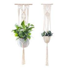 Set of 2 Macrame Hanging Planters Plant Hanging Baskets Wall Plant Hangers цена 2017