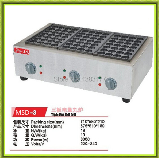 free shipping hot sale electric takoyaki plate 220V takoyaki maker machine машинка для стрижки jinding jd 8218
