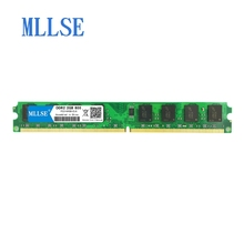 цены Mllse PC DIMM Ram DDR2 1GB 2GB 667mhz 800mhz 1.5V memory For desktop PC2-6400S 240pin non-ECC Computer PC RAM memoria