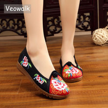 Veowalk Woman Handmade Embroidered Shoes Women's Cotton Fabric Flat Shoes Chinese Style Casual Canvas Shoes Big Size 34 -43
