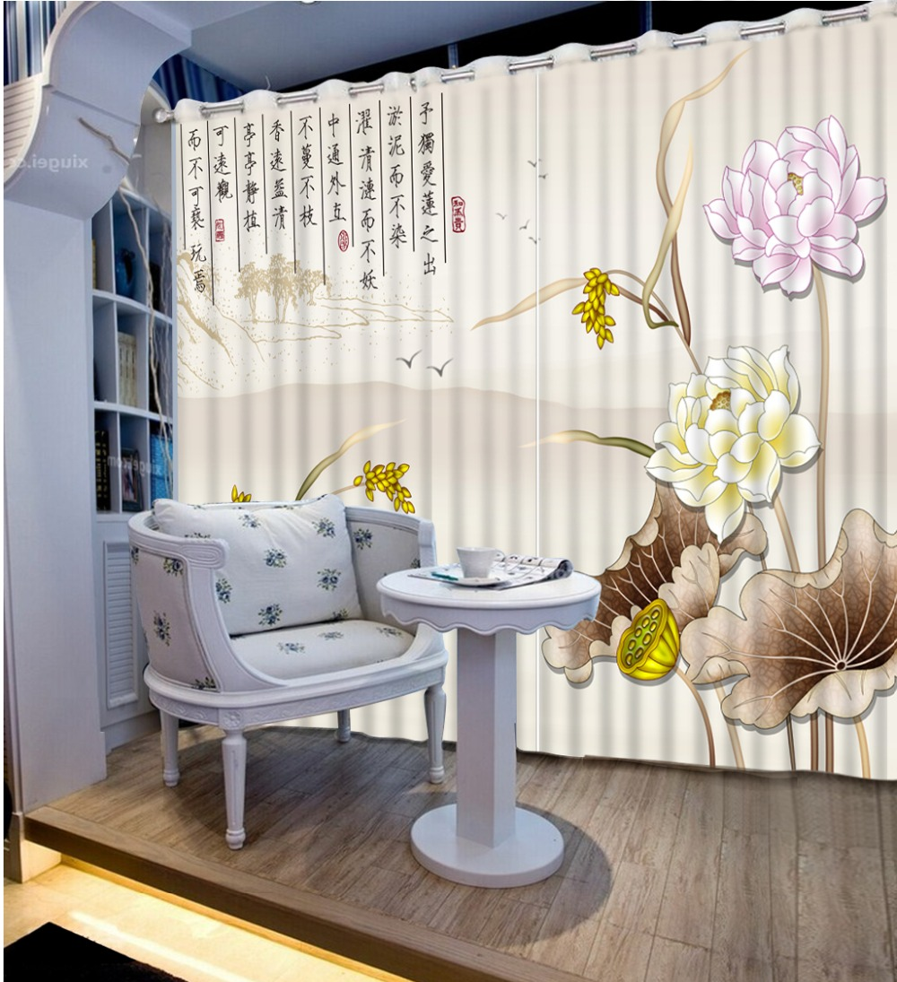 Home Decoration 3D Window Curtain brief Curtains for Living room ...