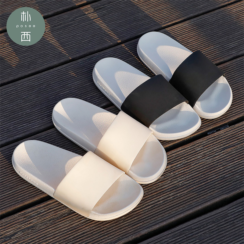 OriginalHeart First Images of Black Holes Summer Slide Slipper for Men Women Kid Casual Open-Toe Sandal Shoes