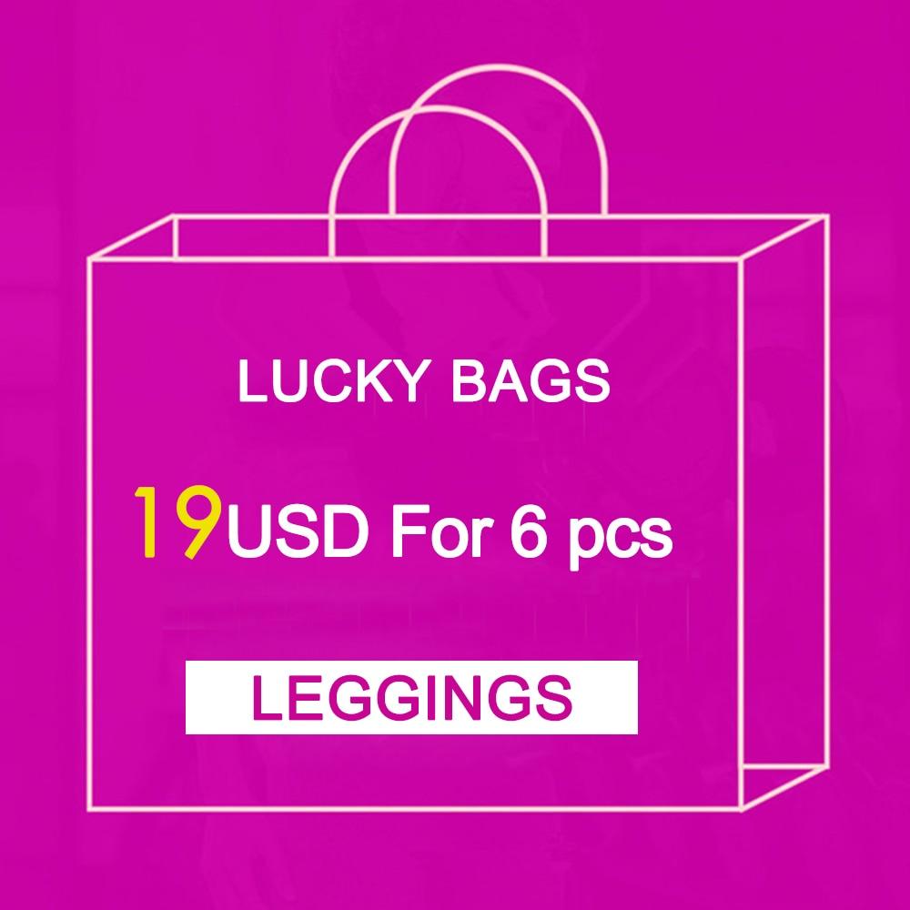 NADANBAO 6pcs Luck Bags Printing Women Leggings Hight Waist Elastic Fitness Pants Big Surprise New Year Gift S-XL Send Randomly