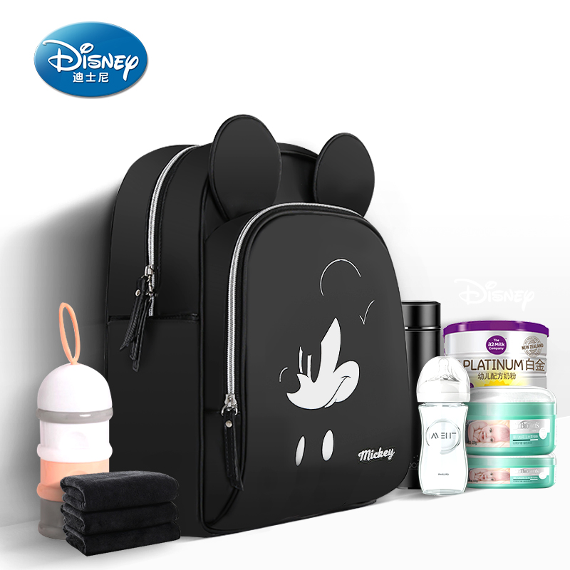 Disney PU Leather Maternity Bag Mummy Nappy Bags Large Capacity Baby Bag Travel Backpack Design Nursing Diaper Bag For Baby Care
