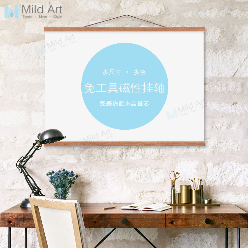 Light art solid wood DIY magnetic hanging picture axis Nordic minimalist retro Photo Poster hanging decorative painting modern-in Storage Bags from Home & Garden