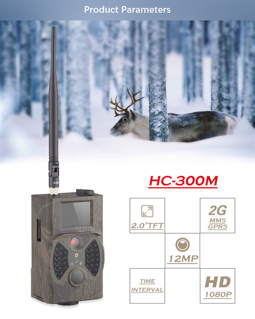 SMTP MMS 2G CellularTrail Surveillance Camera Wildlife Waterproof 16MP 1080P Mobile Hunting Cameras HC300M Photo Trap Tracking 3