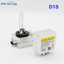 FSTUNING D1S D1C HID Xenon bulb lamp with metal Adapter Car Headlight Lamp 35W D1S 4300K 6000K 8000K 10000K Auto car HID bulb