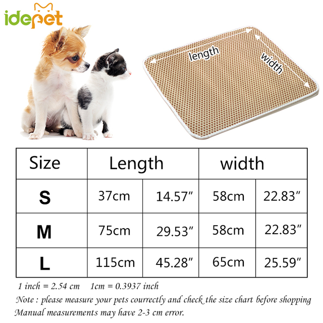 Cat Litter Mat Double-Layer 3