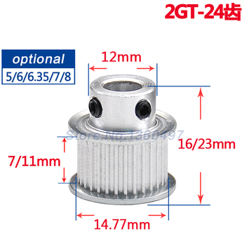 High Quality 24 Teeth 2GT Timing Pulley Bore 5mm~8mm for Belt width 7/11mm GT2 Synchronous Belt Small Backlash 2GT pulley 24Teet image