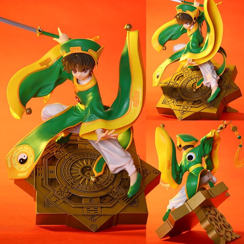 Ri Syaoran LI SYAORAN Figure Magic Card CARDCAPTOR SAKURA CLOWREAD KINOMOTO SAKURA KERO 23CM PVC Action Figure Doll Toys