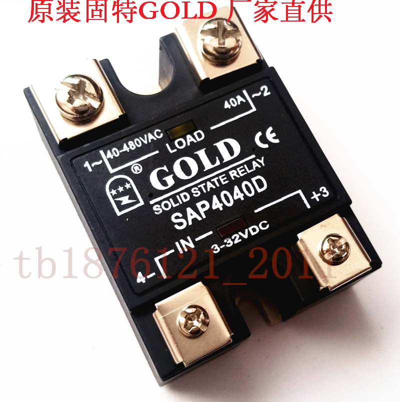 Solid State Relay SAP4040D DC Controlled AC 40A 3-32V 40-480V normally open single phase solid state relay ssr mgr 1 d48120 120a control dc ac 24 480v