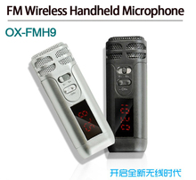 oxlasers 2piece/LOT  wireless handheld FM  microphone for megaphone and bus tour guide conference teaching  free shipping
