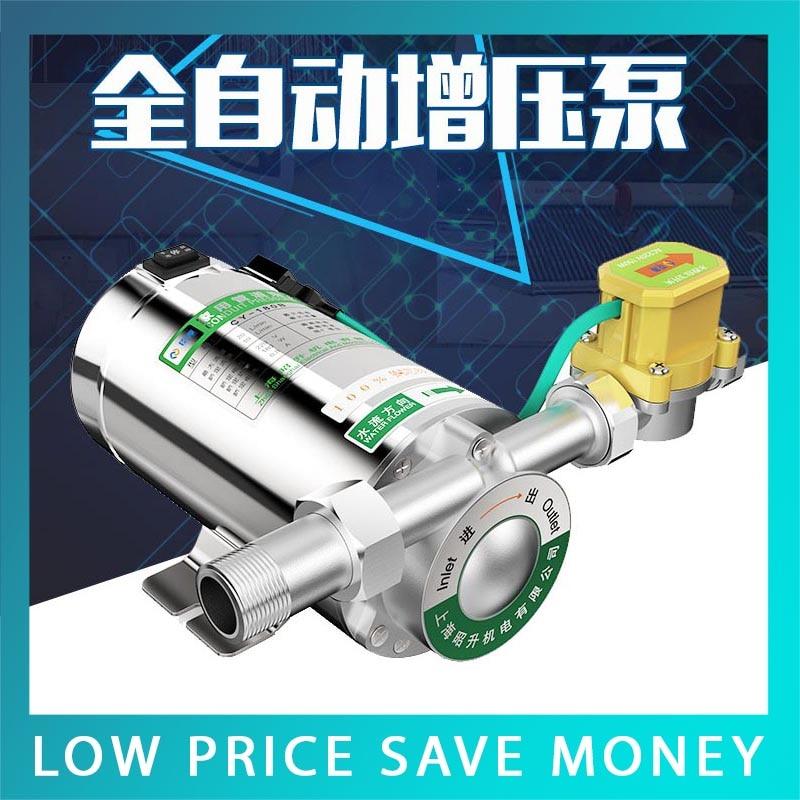 220 V électrique domestique automatique gaz/chauffe-eau pompes de Circulation d'eau 180 W 20L/M en acier inoxydable maison muet Pipeline pompe