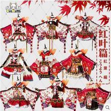 Аниме Love Live! Солнечном свете! Aqours красные осенние листья серии всех членов пробуждение кимоно униформа косплей костюм