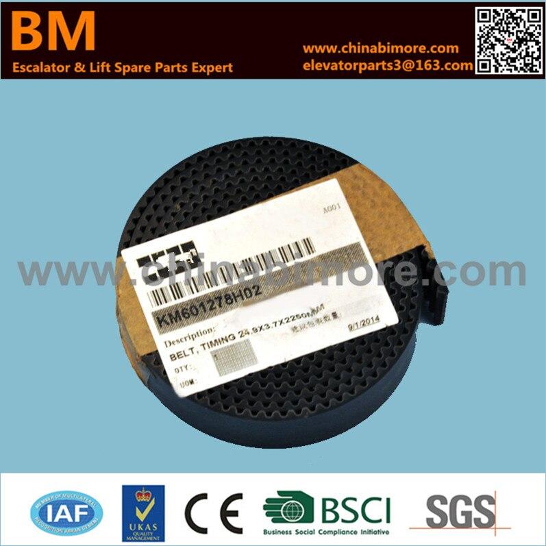 KM601278H02,KONE Elevator Belt,length 2250mm,width 25mmKM601278H02,KONE Elevator Belt,length 2250mm,width 25mm