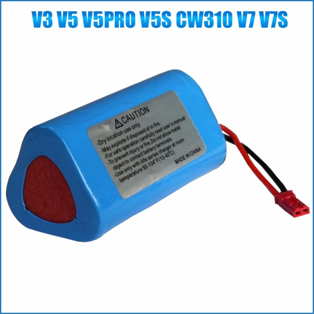 11.1V 2600mAh Li-ion Battery for ILIFE ecovacs replacement parts for Chuwi ilife X3 V3 V5 V5PRO V5S CW310 V7 ecovacs CEN250