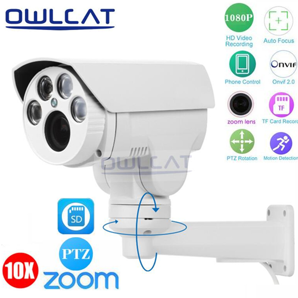 OwlCat Full HD 1080P Mini PTZ IP Camera 2.0MP H.264 PTZ 4X /10X Varifocal Auto Zoom Lens Secuirty Camera IR Cut Onvif SD Card non standard die cut plastic combo cards die cut greeting card one big card with 3 mini key tag card