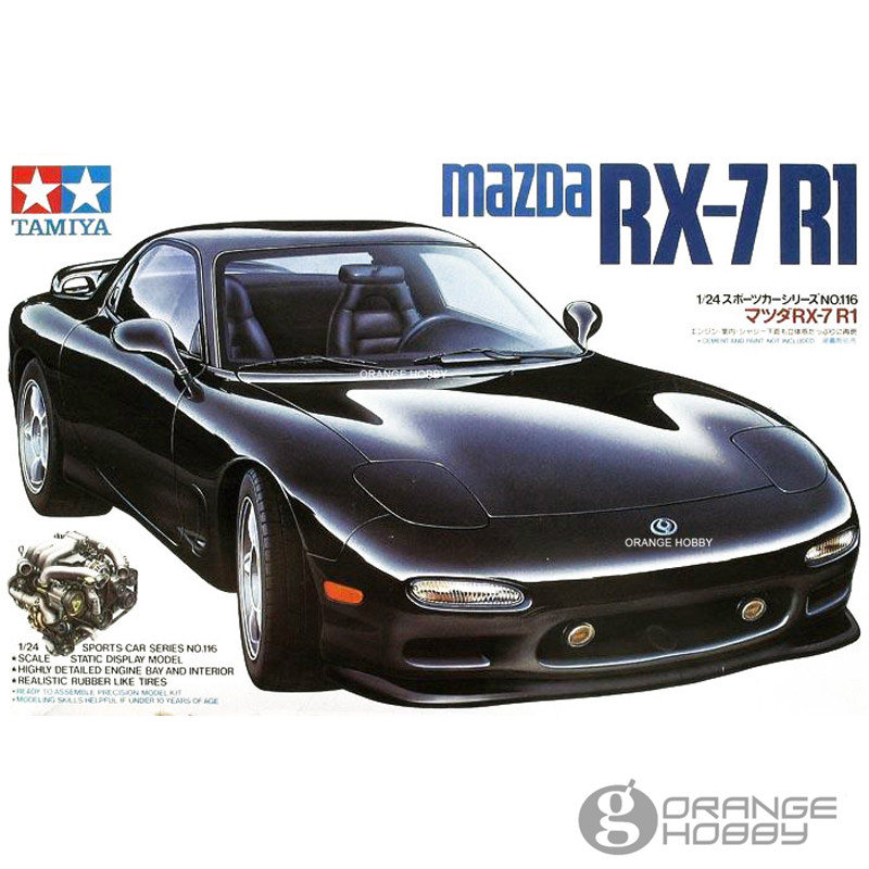 OHS Tamiya 24116 1 24 RX7 R1 Scale Assembly Car Model Building Kits G