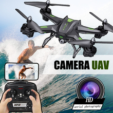 Drone Axis camera remote control toys drone Remote Control rc Helicopter Quadcopter With Camera or no Camera toys & hobbies