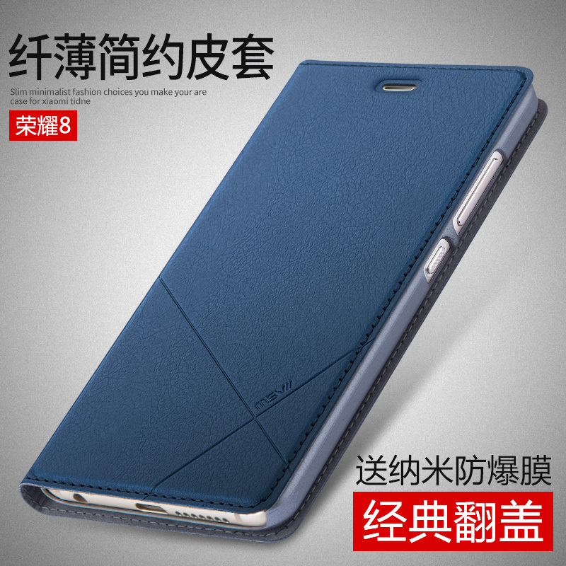2016 new For Huawei Honor 8 smart phone case protective Cover for Huawei Honor8 5 2