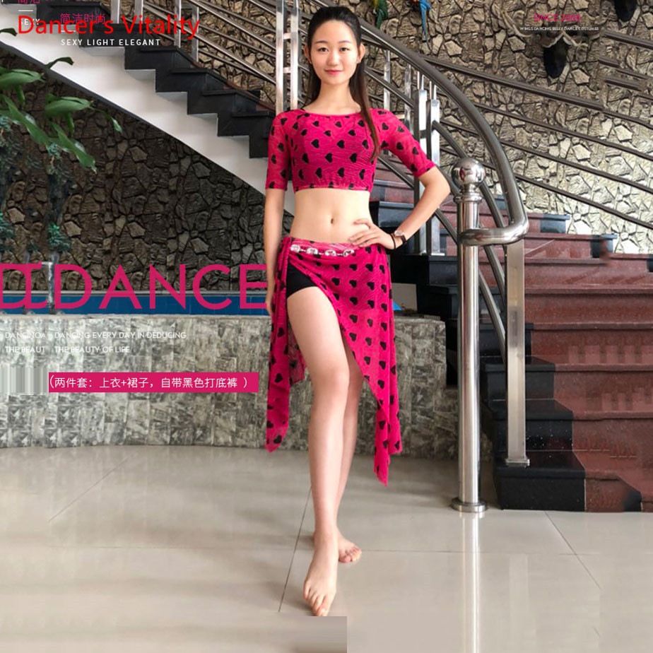 Classic Simple Women Summer Wear Practice Oriental Dance Bellydance Costume (Middle Sleeve Top Long Skirt) 2 Piece