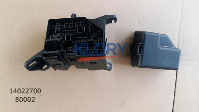 3722210-s08 no 2 fuse box box assembly for great wall florid