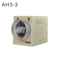 цена на 2019 most ideal 24-240V ac / dc universal AH3-3 time relay new feature timer relay time set range 0.1S-60m off delay timer relay