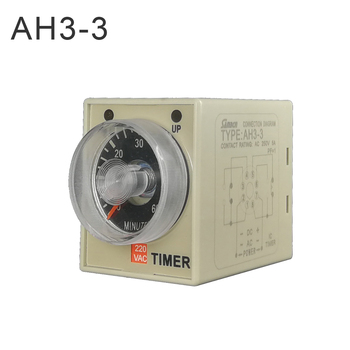 2019 most ideal 24-240V ac / dc universal AH3-3 time relay new feature timer relay time set range 0.1S-60m off delay timer relay tex multifunction time relay re17rcmu re17 ramu