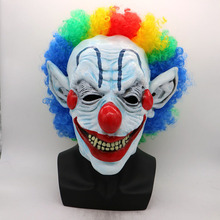Colorful Clown Mask Adult Minch Masks for Masquerade Party Scary Clowns Payday 2 Halloween Horrible
