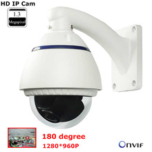 180 degree wide angle IP Camera 1280*960p HD  house cameras