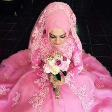 Saudi Arabia Long Sleeves Muslim Pink Wedding Dresses Appliques Beading Hijab Ball Gowns Abaya Long Women
