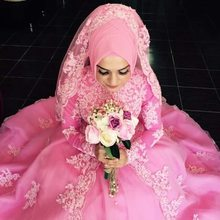 Saudi Arabia Long Sleeves Muslim Pink Wedding Dresses Appliques Beading Hijab Ball Gowns Abaya Long Women Lace Bridal Gowns