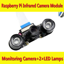 Raspberry pi Monitor Camera RPI IR Infrared Webcam Suit Raspbian DIY Development Kit new arrival freeshipping wholesale hot sell