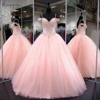 ארוכות Quinceanera שמלות 2018 נפוחה כדור שמלה מתוק שווי שרוול מתוק 16 אור ורוד חרוזים Quinceanera בנות
