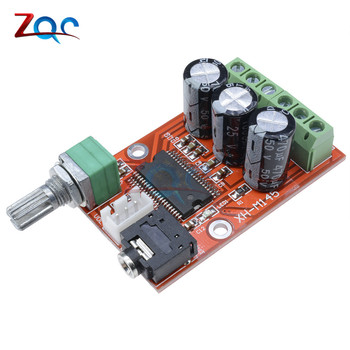 YDA138-E Digital Audio Amplifier Board 12W*2 Stereo Dual Channel Audio Amplifiers DIY Sound System Speaker Home Theater XH-M145 image