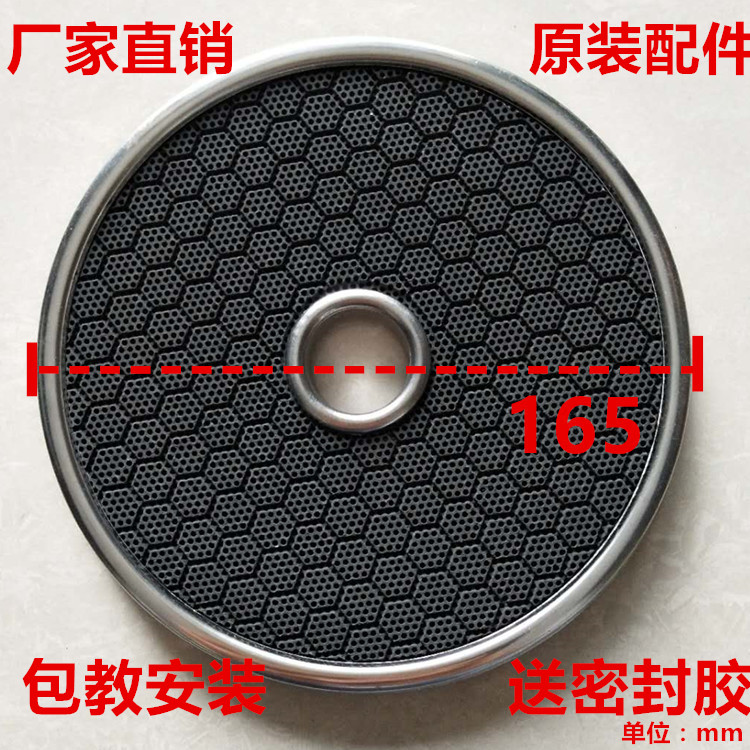 Infrared Gas Cooker Fittings Furnace Head Ceramic Chip Energy Saving Furnace Head Chip Honeycomb Furnace Plate MeshInfrared Gas Cooker Fittings Furnace Head Ceramic Chip Energy Saving Furnace Head Chip Honeycomb Furnace Plate Mesh