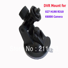 "Universal 1/4"" Screw Head Car Camera Window Suction Cup Mount Holder for 027 K6000 H198 F198 Driving Recorder DVR 1/4 Bracket(China)"