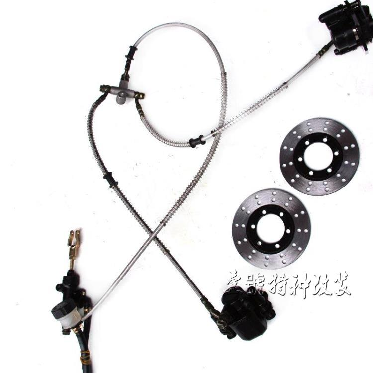 DIY GO KART KARTING ATV UTV Buggy Foot Brake One To Two Hydraulic Brake Pump Calipers With Brake Disc Rotors