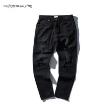 2017 Ripped Skinny Distressed Destroyed Men's jeans Street tide Damaged Embroidery Rose Printing Patch Beggar Jeans for Men