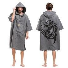 Moda Poseidon drukowanie zmiana szata ręcznik kąpielowy odkryty dorosły ręcznik plażowy z kapturem Poncho szlafrok ręczniki kobieta mężczyźni szlafrok