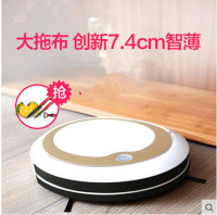 Household intelligent automatic wiping machine ultra thin mute mopping robot