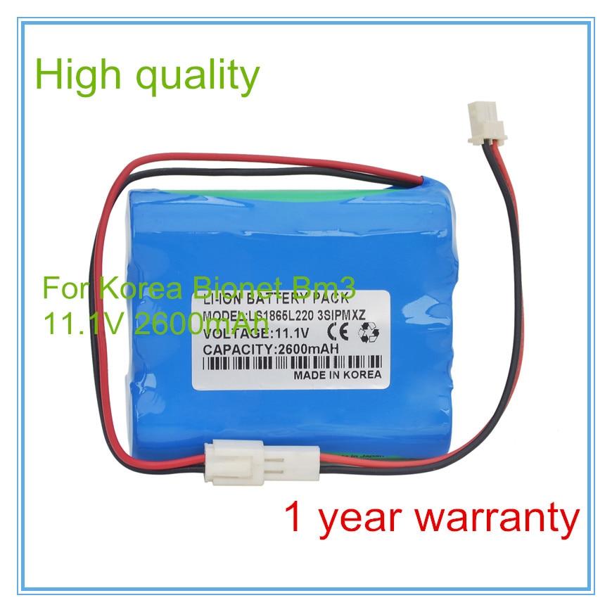Infusion Pump battery Replacement For S1865L220,3SIPMXZ,BM3,BM3 plus,BM-BAT-4,BM5 Syringe Pump battery