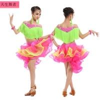 children's Latin dance tassel dress Stage Wear Girls Latin Ballroom Dance Costume Junior Tango/Salsa Dress