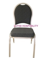 Aluminum Hotel chair ,comfortable Mould seat with high density,wholesale,fast delivery