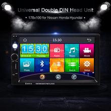 Car Truck Bus 12V 24V 2Din Universal 7 Inch Touch Screen In Dash Bluetooth Radio MP3 MP4 MP5 Media Player Head Unit Stereos