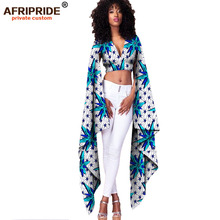 AFRIPRIDE private custom 2017 Summer new fashion short tight top with super long sleeves pure cotton ankara style tops  A722406