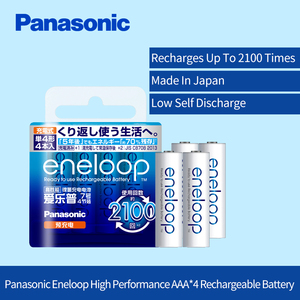 Image 2 - باناسونيك عالية الأداء AAA * 4 صنع في اليابان شحن مجاني ni mh بطارية قابلة للشحن مسبقا Eneloop