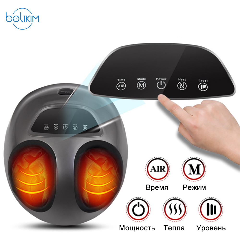 Appareil de massage des pieds Antistress électrique 220 V appareil de massage des pieds infrarouge avec thérapie de chauffage prise EU